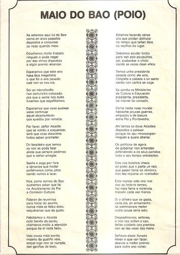 maios1984maioDoBaoPoio